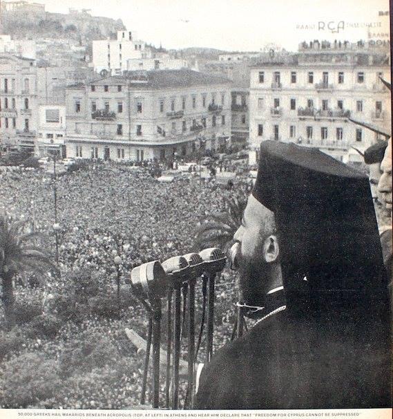 Βρυσάκι: Γνωρίζετε την γραφική γειτονιά της Αθήνας κάτω από την Ακρόπολη που γκρεμίστηκε;
