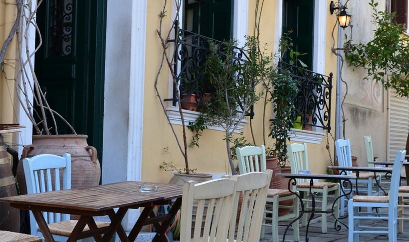 παλιάς Αθήνας
